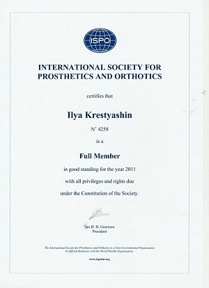 Ilya Krestyashin is a Full Member in good standing for the year 2011 (ISPO)